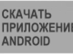 Выбрать хорошего уролога в Севастополе