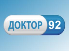 """""""Доктор 92"""" (Врач 92) - запись на прием к врачу"""