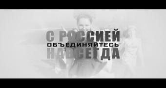 В Севастополе медсестры сняли клип к пятилетию Русской весны