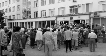 Очереди в больницу Евпатории