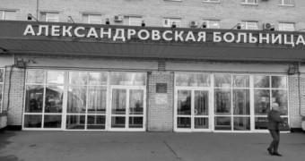 У врачей и пациентов петербургской больницы выявили коронавирус