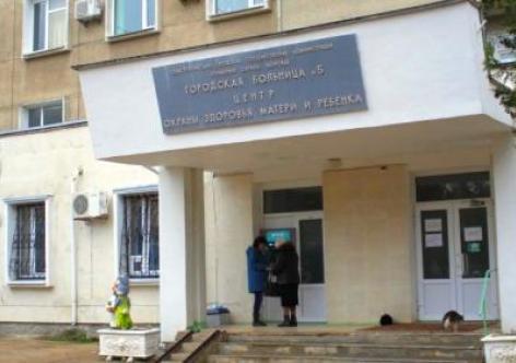 В севастопольской Городской больнице №5 очередной новый главный врач