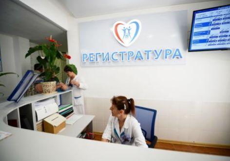 В Севастополе начинают объединение поликлиник и больниц