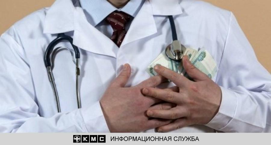 Требования к зарплатам медиков ужесточили