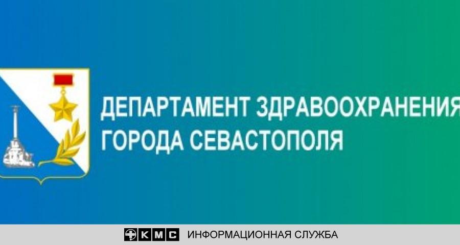 Департамент здравоохранения Севастополя дал комментарии в отношении ситуации с Еленой Авериной