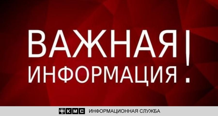 Минздрав Крыма просит крымчан придерживаться мер по профилактике коронавирусной инфекции