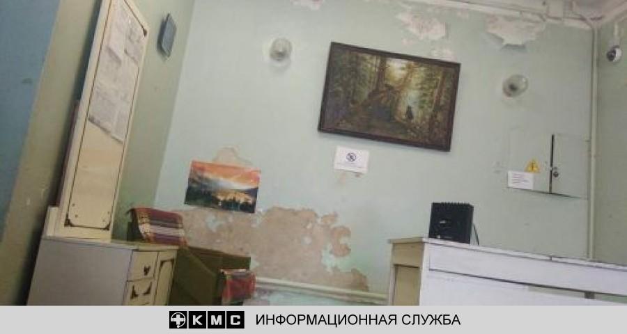 Опубликованы шокирующие фото севастопольской больницы