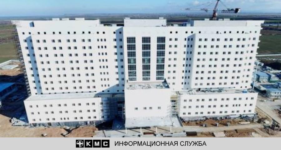 Строительство многопрофильного медцентра в Симферополе идет по графику