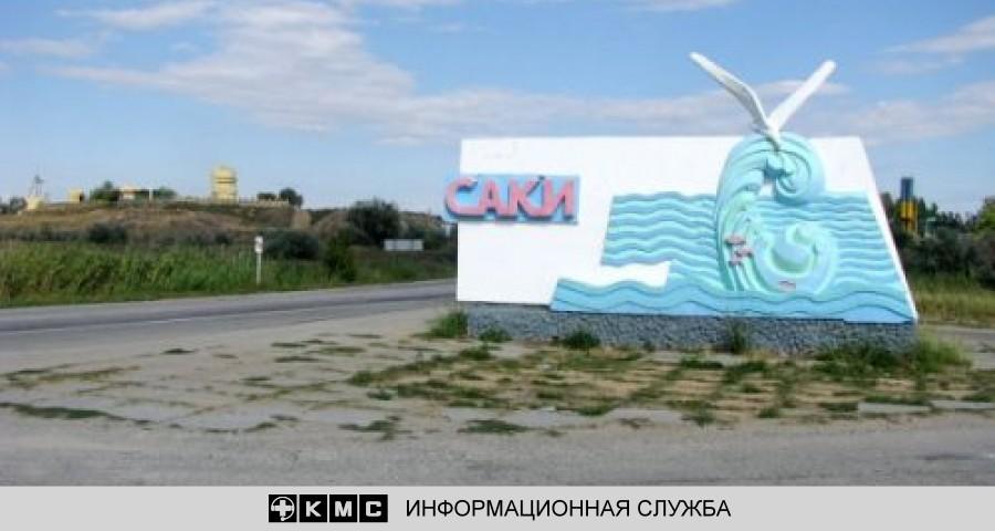 Саки лидирует среди крымских городов по укомплектованности терапевтами