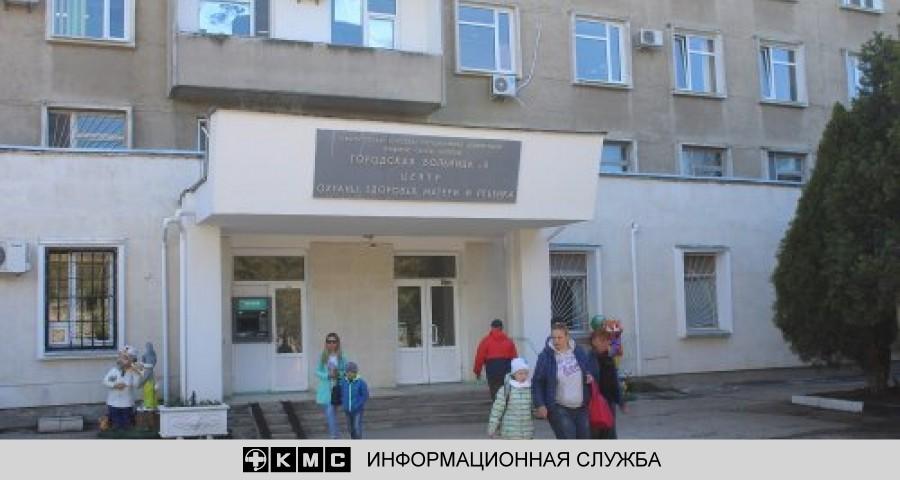 Административный персонал севастопольской детской больницы получал премии и стимулирующие в размере 250%