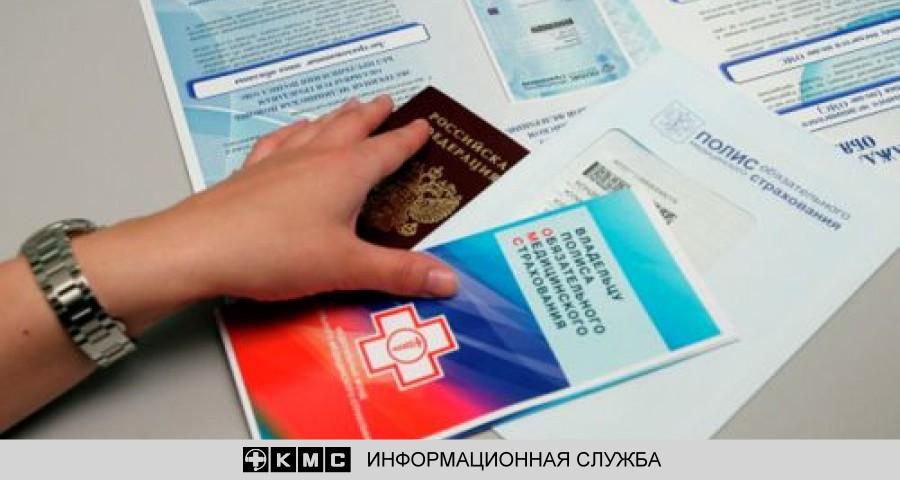 Крымчане не будут ждать очереди на эндопротезирование и стентирование