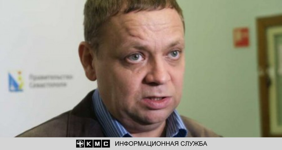 Глава Департамента здравоохранения Севастополя уволен