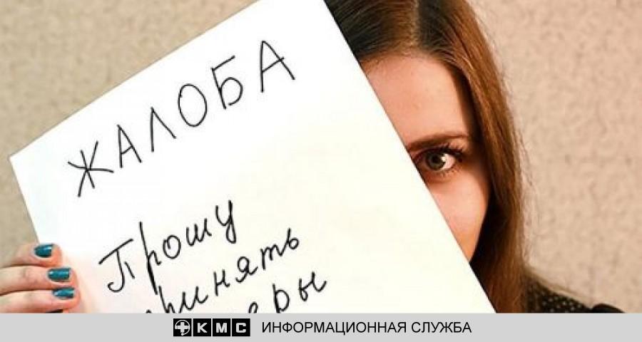 Департамент здравоохранения Севастополя призвал горожан жаловаться на нарушение врачебной этики