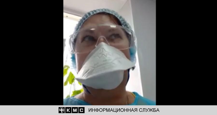 В России врачи стали жаловаться на отсутствие средств индивидуальной защиты от коронавируса