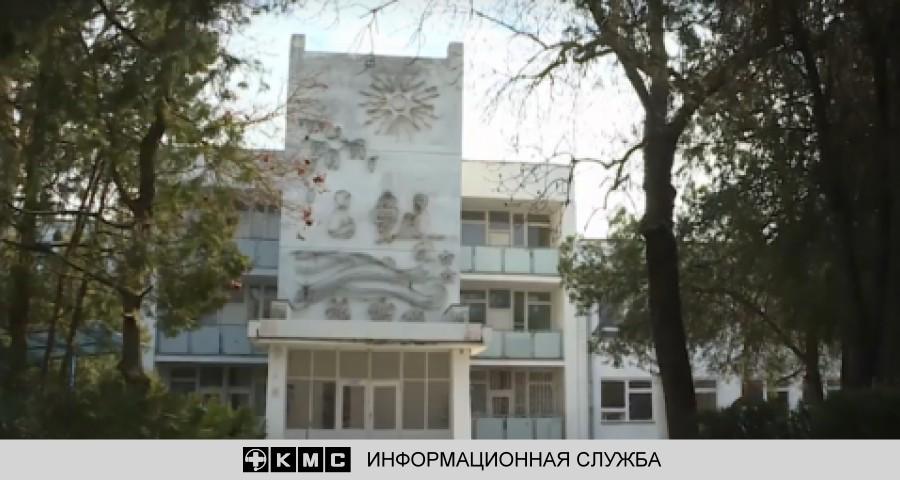 В Евпатории открыли обсерватор для обследования пациентов на коронавирус