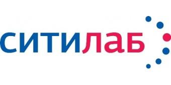 """СИТИЛАБ"" - медицинский центр"