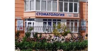 Dental Group - стоматология в Севастополе