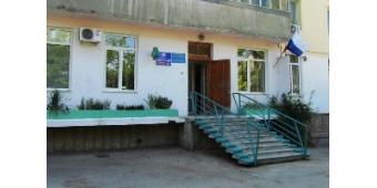 Женская консультация №2 в Севастополе