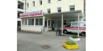 Ялтинская городская больница №1