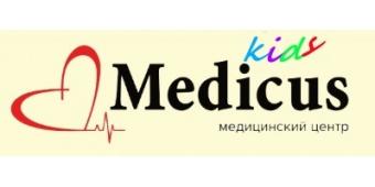 Детская клиника Медикус на Острякова в Севастополе