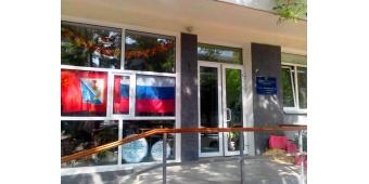 Севастопольская детская стоматологическая поликлиника