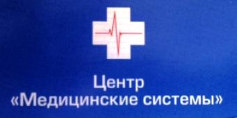 Медицинские системы в Симферпооле