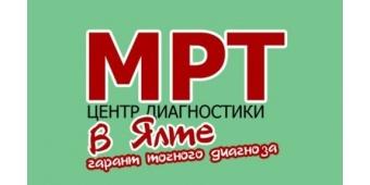 """Центр МРТ """"Скан -Ялта"""""""