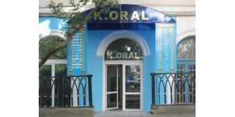 """""""K.Oral"""" - стоматологическая клиника"""