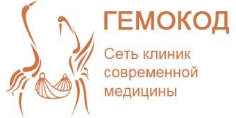 Клиника Гемокод в Симферополе