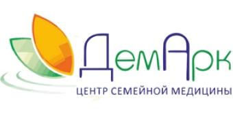 """""""ДемАрк"""" - центр семейной медицины"""