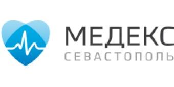 Клиника Медекс в Севастополе