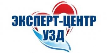 Логотип Эксперт-центра УЗД в Симферополе