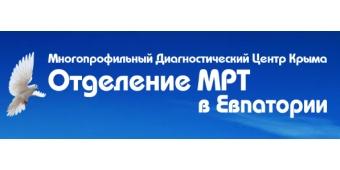 Отделение МРТ в Евпатории
