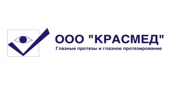 """""""Красмед"""" - центр глазного протезирования"""