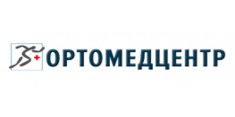 """Клиника """"Ортомедцентр"""""""