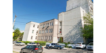 Женская консультация №1 в Симферополе