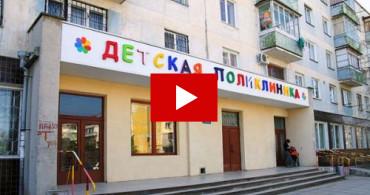 Опубликовано видео диких очередей в детской поликлинике Евпатории